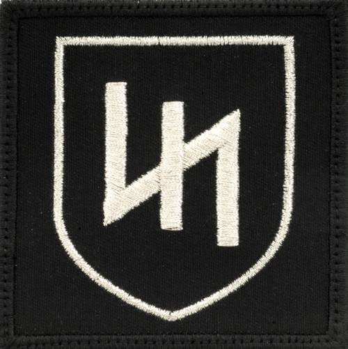 Symbol Of The 2nd Ss Panzer Division Das Reich Of Nazi Germany