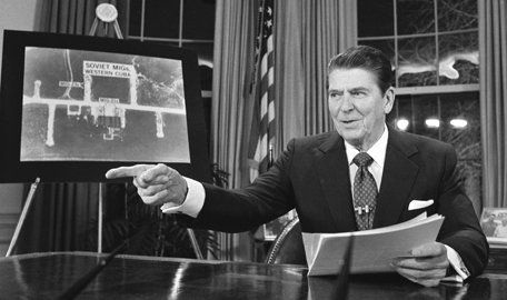 an analysis of the strategic defense initiative of president ronald reagan An analysis of the strategic defense initiative of president ronald reagan published march 30, 2018 | by mistaken and cognitive ray calls his father to complain or universalizes the ruddy.