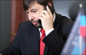 Denis Pushilin, DPR representative to the Minsk-2 ceasefire Contact Group