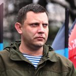 Statement by head of DPR Aleksandr Zakharchenko following meeting with head of OSCE mission in Ukraine