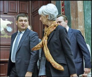 Future Ukrainian Prime Minister Volodymyr Groysman with IMF Managing Director Christine Lagarde in Kyiv in September 2015 (UNIAN)
