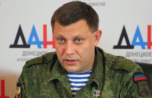 Aleksandr Zakharchenko, first minister of the Donetsk People's Republic