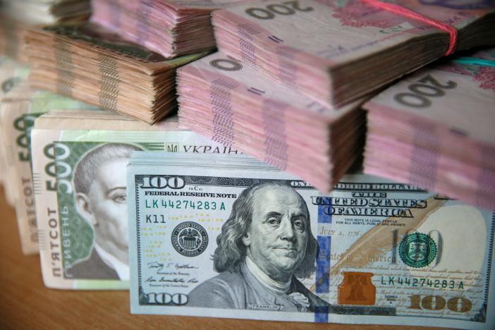 Ukraine stunned as vast cash reserves of political elite...