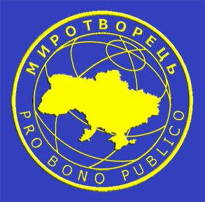 Emblem of the extreme-right Ukrainian paramilitary website project 'Myrotvorets' (Peacemaker)