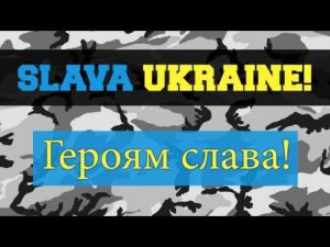 'Glory to the heroes' is the Ukrainian ultra-nationalist slogan originating in the WW2, Nazi-collaborationist era