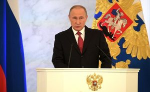 Photo on the website of the President of Russia