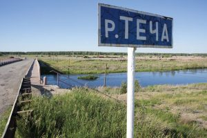 The Techa River in central Russia, once the most radioactive in the world (photo by Alexey Zhenin, in New Scientist)