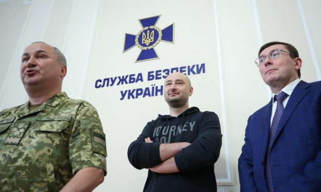 When exiled Russian journalist Arkady Babchenko was reported assassinated in the Ukrainian Kiev, the media duly seized on it as another example of Moscow's brutal methods of eliminating dissent - conveniently ignoring Ukraine's clampdown on journalism and dissent alike, not to mention the spate of murders currently sweeping its oligarchs. But suddenly, Babchenko appeared alive and claiming to have trapped a hitman and raising more questions than he answered.