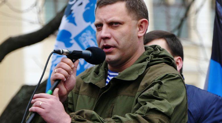 NCW Alexander Zakharchenko
