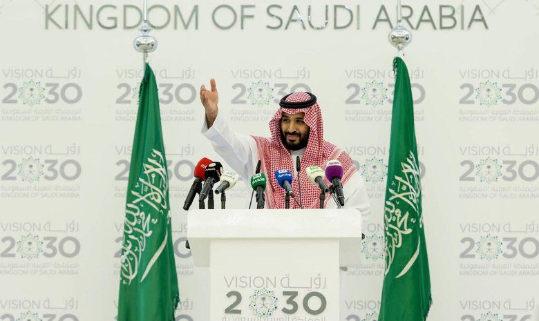 Saudi Crown Prince Mohammed bin Salman arrives for a press conference in Riyadh, on April 25, 2016. Photo   SPA