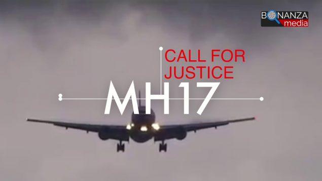 MH-17. Призыв к справедливости
