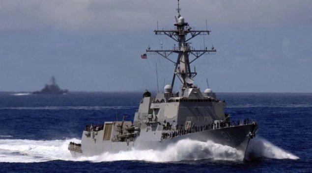 USS Pinckney DDG-91. File photo.