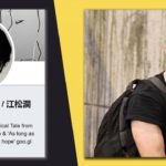 Western media's favorite Hong Kong 'freedom struggle writer' is American ex-Amnesty staffer in yellowface