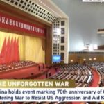 Xi hails historic significance of War to Resist U.S. Aggression and Aid Korea
