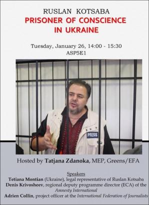 Hearing held at European Parliament on case of imprisoned Ukrainian journalist Ruslan Kotsaba