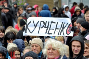 Donbas: Clean out the oligarchs in 2016!