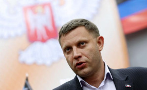 Ukraine and the project of Novorossiya: Aleksandr Zakharchenko holds online dialogue with the people of Odessa