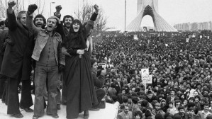 Iran's 1979 Revolution Revisited: Failures (and a Few Successes) of U.S. Intelligence and Diplomatic Reporting