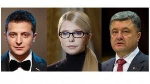 Three Neo-Nazis Lead Ukraine's Presidential Contest