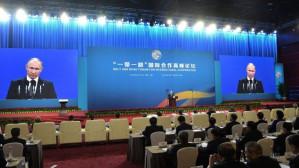 Interpreting President Putin's Speech At The 2019 BRI Forum