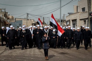 Clean energy, dirty dealing: Syrian Druze resist greenwashing of Golan occupation