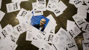What Netanyahu fails to mention in his victory speech