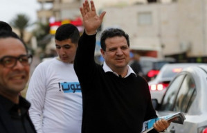 'An Earthquake': how Israel's arabs achieved their historic election win