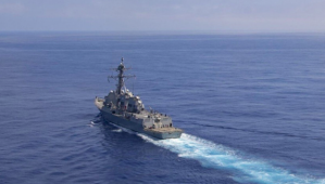 US destroyer spotted off coast of Shanghai as PLA Navy begins 11-week exercise in Yellow Sea