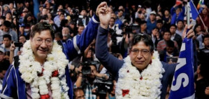 MAS begins campaign for general elections in Bolivia